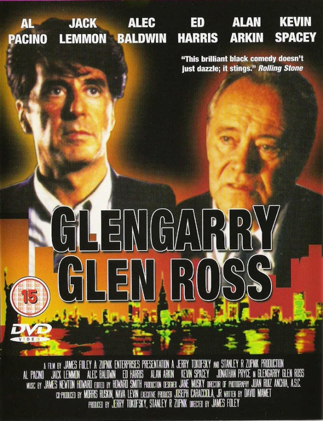 Glengarry Glen Ross (1992) filminin afişi