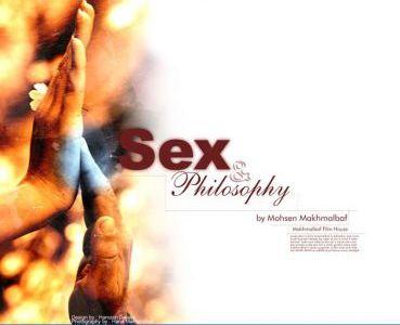 Sex & Philosophy (2005) filminin afişi