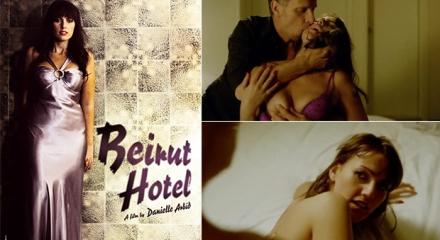 Beyrut Oteli - Beyrouth Hôtel (2011)